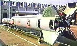 Taepodong II (Korea Utara)