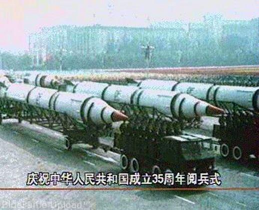Dong-Feng 5 (DF-5) (China)