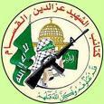 Batalyon Asy Syahid Izzuddin Al Qossam
