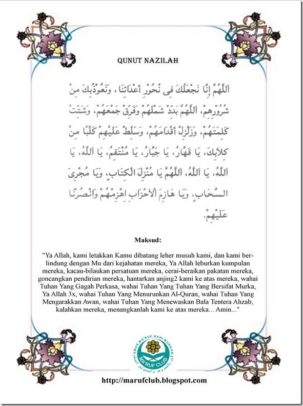 Qunut Nazilah Abiwin Online